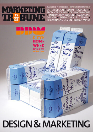 vijselaarensixma cover illustratie Hema Dutch Design  2008