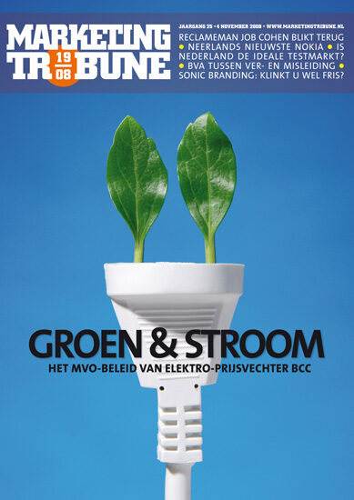 vijselaarensixma cover illustratie Green Brands  2008