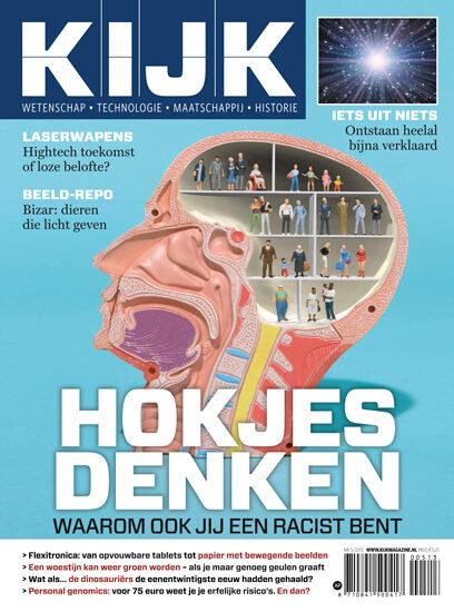 vijselaarensixma cover illustratie Pigeonholing 2013