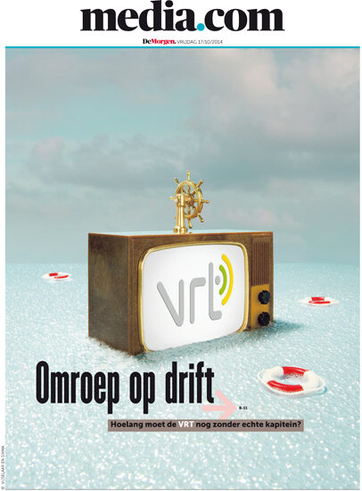 vijselaarensixma cover illustratie Corporation without a Captain 2014