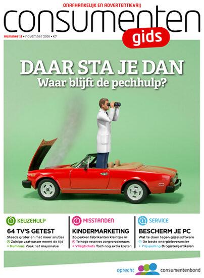 vijselaarensixma cover illustratie Slow Roadside Assistance 2016